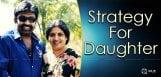 jeevitha-rajasekhar-strategy-for-shivanirajasekhar