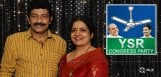 jeevitha-and-rajasekhar-a-big-minus-for-jagan