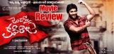 nani-janda-pai-kapiraju-movie-review-and-ratings