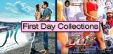 jil-and-rey-movie-first-day-collection-details
