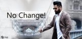 jr-ntr-confirms-his-upcoming-film-title