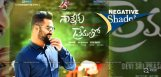 jr-ntr-second-role-in-nannaku-prematho-revealed