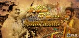 Sensational-comments-by-Jr-NTR-at-NTR-Ghat