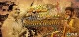 Sensational-comments-by-Jr-NTR-at-NTR-Ghat