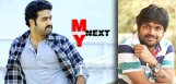 ntr-next-movie-with-anil-ravipudi-exclusive-news