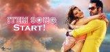 kajal-item-song-in-janatha-garage-shoot-details