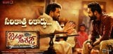 jrntr-janathagarage-gets-highest-trp-ratings