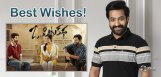 Young-Tiger-NTR-Wishes-O-Pitta-Katha
