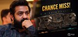 ntr-leave-bigg-boss-chance-for-rrr