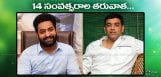 dilraju-gets-success-with-jrntr-janathagarage