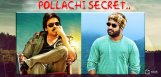 telugu-heroes-shootings-at-pollachi