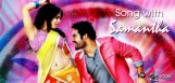 Jr-NTR-playing-a-jig-with-Samantha