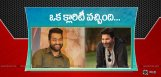 discussion-on-jrntr-trivikramsrinivas-film