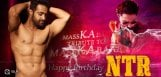 Vishwak-Sen-Dedicates-Mass-Ka-Das-To-Jr-NTR