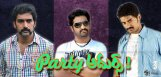 kalyan-ram-ntr-tarak-ratna-enjoyed
