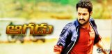 junior-ntr-rabhasa-final-schedule