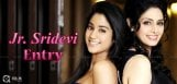 sridevi-daughter-jahnavi-kapoor-debut-movie-soon