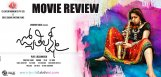 charmme-jyothi-lakshmi-movie-review-and-ratings