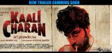 KAALI-CHARAN-Trailer-Coming-Soon
