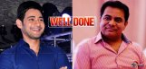 ktr-comments-on-mahesh-srimanthudu-film