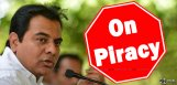 minister-ktr-to-introduce-anty-piracy-policy