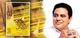 ktr-high-words-about-mallesham-movie