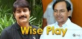 family-hero-srikanth-to-play-kcr-role