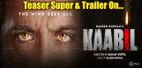 hrithikroshan-kaabil-trailer-release-date-details