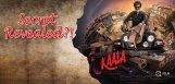 rajinikanth-kaala-poster-secret-details