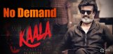 kaala-no-business-in-telugu-details-