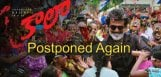 rajinikanth-kaala-postponed-again-details-