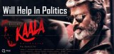 kaala-rajinikanth-politics-support-details-