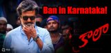 rajinikanth-kaala-movie-details
