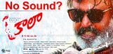 discussion-on-kaala-movie-details