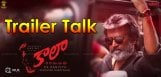 kaala-theatrical-trailer-review-details