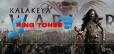 kaalakeya-dialogues-in-baahubali-movie-ring-tones