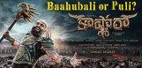 karthi-kaashmora-comparison-to-baahubali-puli