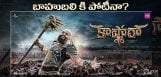 discussion-on-karthi-kaashmoraa-trailer