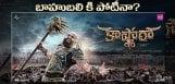 discussion-on-karthi-kaashmoraa-trailer