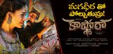 karthi-kaashmora-comparison-with-magadheera