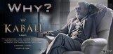 speculations-on-enthiran2-movie-under-3d-technolog
