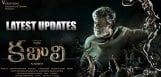 rajnikanth-kabali-movie-shoot-updates