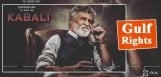 demand-for-rajnikanth-kabali-gulf-rights