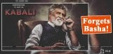 discussion-on-rajnikanth-kabali-movie-story