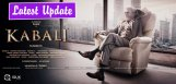 rajnikanth-kabali-movie-latest-contest