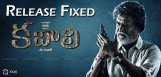 rajnikanth-kabali-release-date-fixed-details