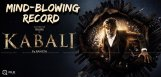 rajnikanth-kabali-teaser-record-in-youtube-details