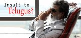 discussion-over-delay-in-kabali-telugu-audio