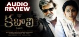 kabali-movie-telugu-audio-review