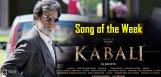 rajnikanth-kabali-film-nippu-ra-song-details